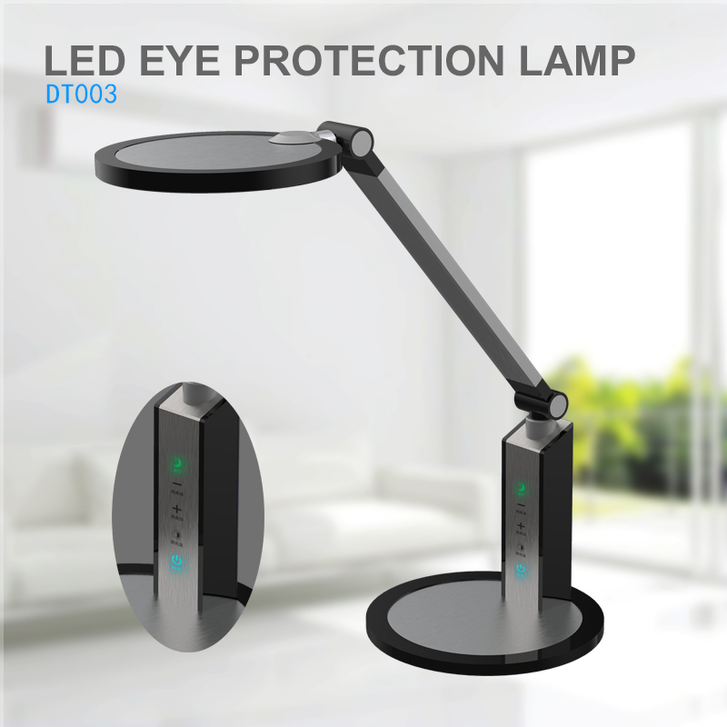 LED EYE PROTECTION LAMP DT003